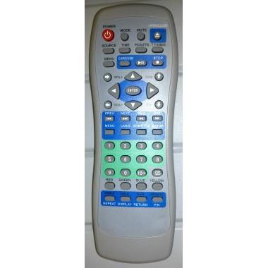 Пульт CHINA MS-9151 (аналог)