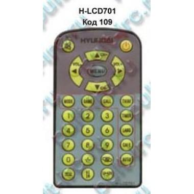 Пульт HYUNDAI H-LCD701 (аналог)