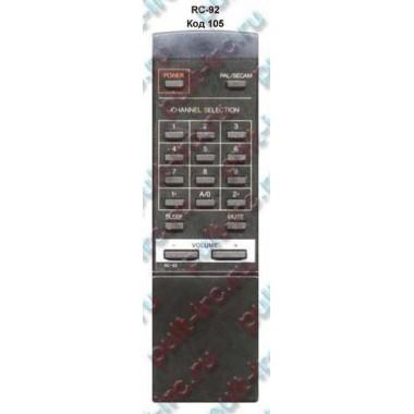 Пульт ORION RC-66, 90, 92 (аналог)