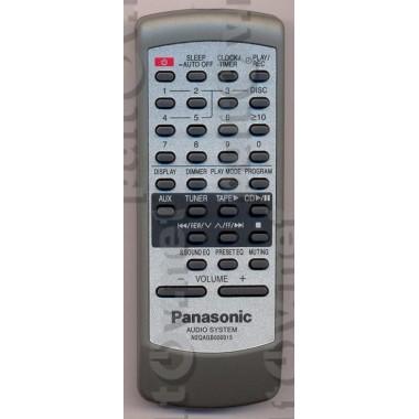 Пульт PANASONIC N2QAGB000015 (аналог)