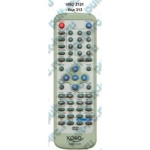 Пульт XORO HSD 2121 (аналог)