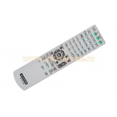 Пульт SONY RM-AMU081, CMT-X400A (аналог)