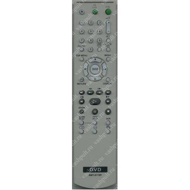 Пульт Sony RMT-D175P DVD ic  DVP-K56P