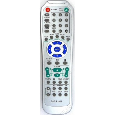 Пульт Elenberg DVD R 404E  ic MC-4080