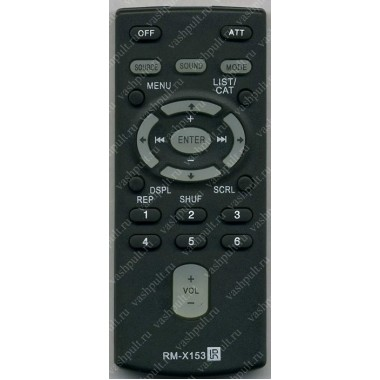 Пульт Sony RM-X153 AVTO