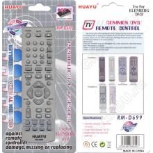 Пульт Huayu Elenberg  RM-D699 корпус 2404  универсальный пульт
