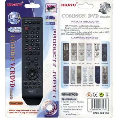 Пульт Huayu Samsung RM-D703  корпус 00052E DVD+VCR универсальный пульт
