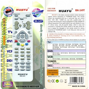 Пульт Huayu Thomson RM-549T