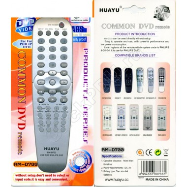 Пульт Huayu Philips RM-D733  корпус RC-19245015 DVD универсальный пульт