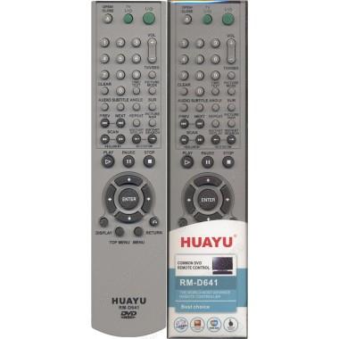 Пульт Huayu Sony RM-D641  корпус RMT-D152A DVD универсальный пульт