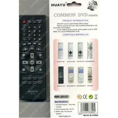 Пульт Huayu Panasonic RM-D411 универсальный пульт DVD