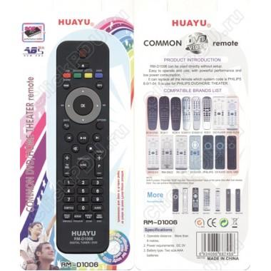 Пульт Huayu Philips RM-D1006 AUX универсальный пульт