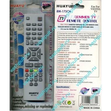 Пульт Huayu Vestel RM-175CH  корпус RC 2440 универсальный пульт