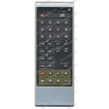 Пульт Hitachi CLE-862G