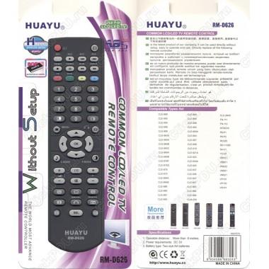 Пульт Huayu Hitachi RM-D626 LCD  корпус CLE-995  универсальный пульт