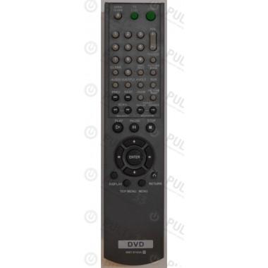 Пульт Sony RMT-D165A DVD ic