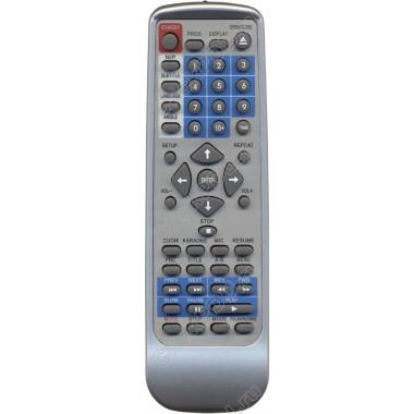 Пульт Nash /Akai FYT-9943 DVD
