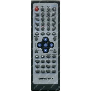 Пульт Soundmax JX3055B ic dvd Hyundai HB255