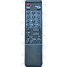 Пульт Hitachi CLE-865 A ic