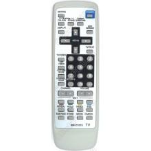 Пульт JVC RM-C1013/ RM-C1023 ic Delly 4:1