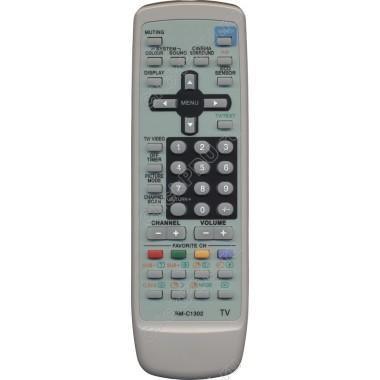 Пульт JVC RM-C1302 (ic)