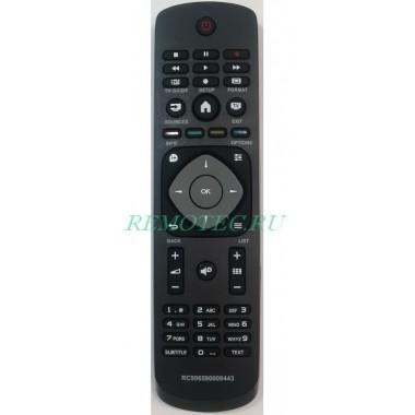 Пульт Philips 9965 900 09443 ic NEW LCD TV