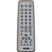 Пульт Sony  RM-GA002 Wega Gate ic KV-SW21M91/BZ21M81 как ориг