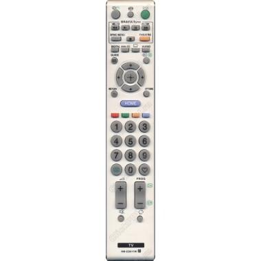 Пульт Sony RM-ED011W ic  белый как оригинал