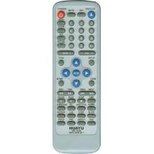 Huayu HR-763E (Блистер) унив.DVD5000в1