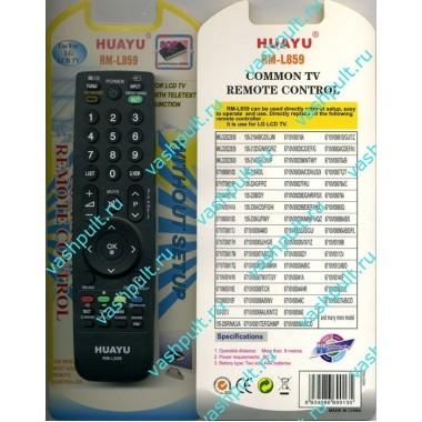 Пульт Huayu LG RM-L859 корпус AKB69680403  универсальный пульт