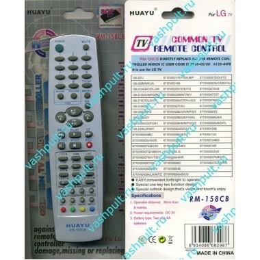 Пульт Huayu LG RM-158CB  корпус 6710V00077V  универсальный пульт