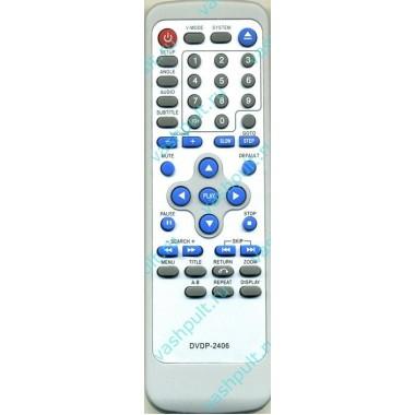 Пульт Elenberg DVDP-2406 ic