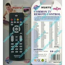 Huayu Philips RM-627C  корпус RC-2023601 универсальный пульт