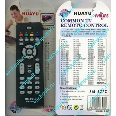 Пульт Huayu Philips RM-627C  корпус RC-2023601 универсальный пульт