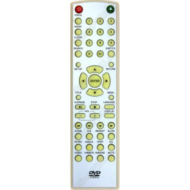 Пульт Polar DVD Remote -01 ic