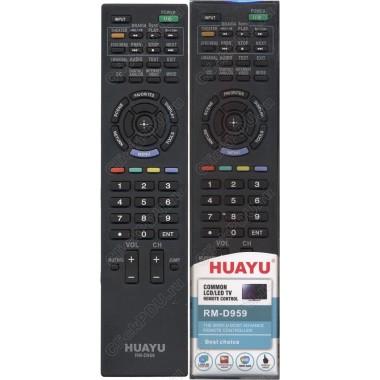 Пульт Huayu Sony RM-D959  корпус RM-ED045 универсальный пульт