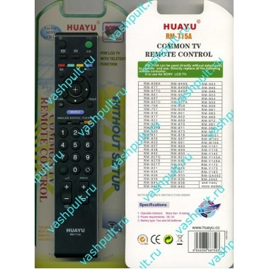 Пульт Huayu Sony RM-715A корпус RM-ED009 LCD TV универсальный пульт