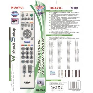 Пульт Huayu Sony RM-D764  корпус RM-ED011W  универсальный  пульт