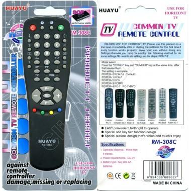 Пульт Huayu Горизонт RM-308C  корпус RC 6-7 универсальный пульт