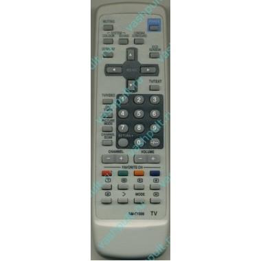 Пульт JVC RM-C1309 ic