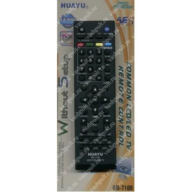 Пульт Huayu JVC RM-710R корпус RM-C2020