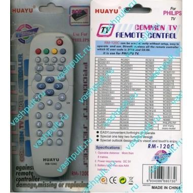 Пульт Huayu Philips RM-120C  корпус RC19335003/01  универсальный пульт