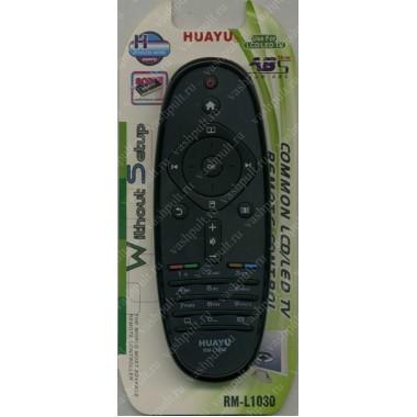 Пульт Huayu Philips RM-L1030 в корпусе RC 2422 5490 2543