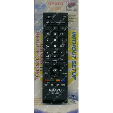 Пульт Huayu Toshiba RM-L890 корпусCT-90326 универсальный пульт