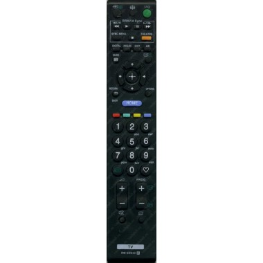 Пульт Sony RM-ED020 ic