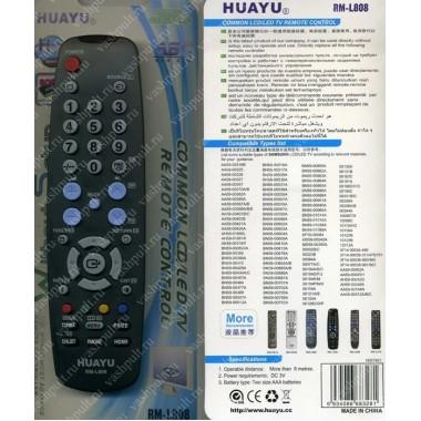 Пульт Huayu Samsung RM-L808  корпус BN59-00676A универсальный  пульт
