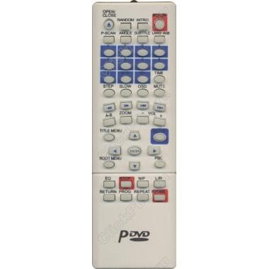 Пульт Polar YX-10350A DVD SZ - 3810/DV3075/3085/3010 ic