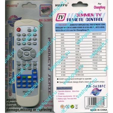 Пульт Huayu Rolsen RM-563BFC корпус K10NC5 универсальный пульт ic