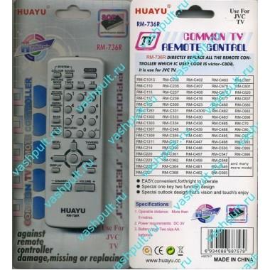 Пульт Huayu LG RM-D1318  для муз. центров