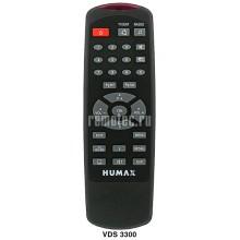 Пульт Humax VDS-3300 ic